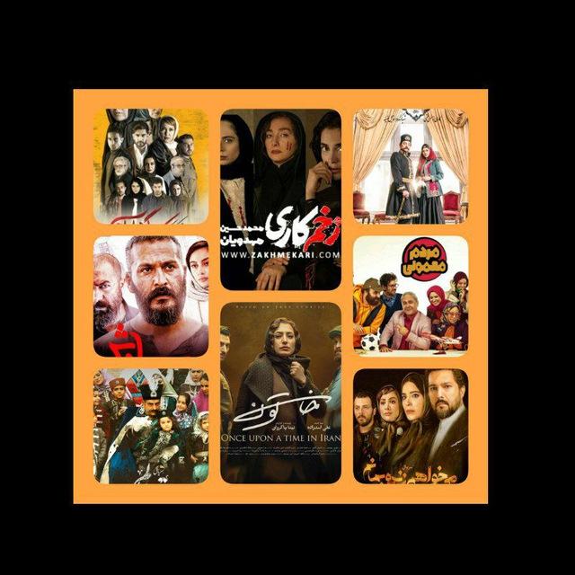 کانال نمایش خانگی ، سریال ، فیلم