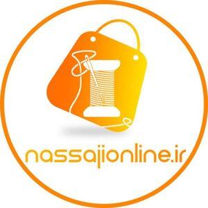 کانال nassajionline | نساجی آنلاین