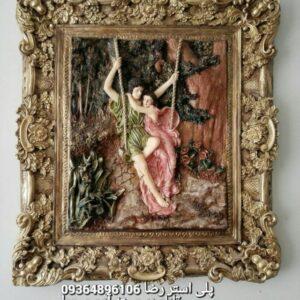 کانال هنرکده رضا