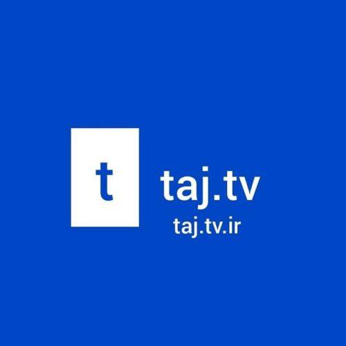 کانال تاج تی وی
