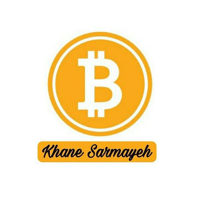کانال Khane_sarmayeh(🔥سیگنال رایگان)