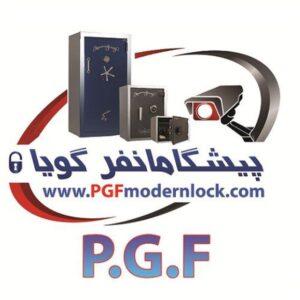 کانال PGF.MODERN.LOCK