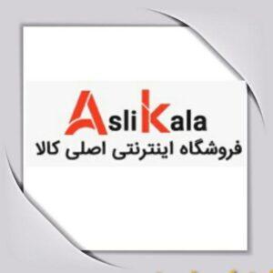 کانال asliikala فروشگاه اصلی کالا