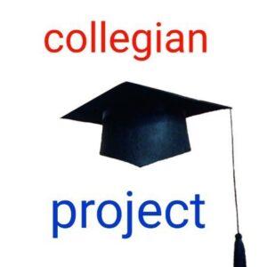 کانال collegian project