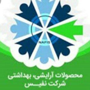 کانال Nafis store