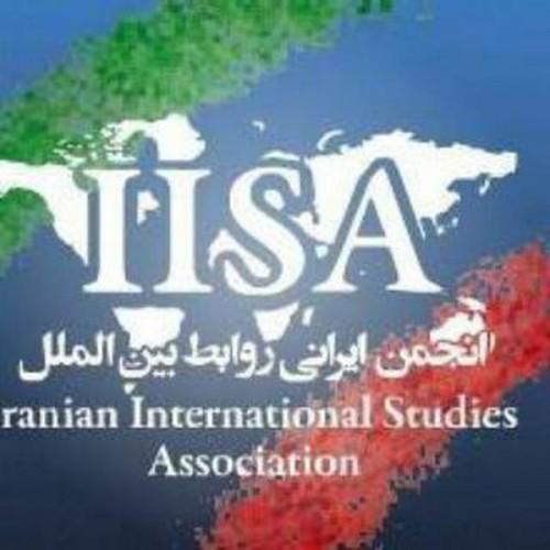 کانال تلگرام IISA