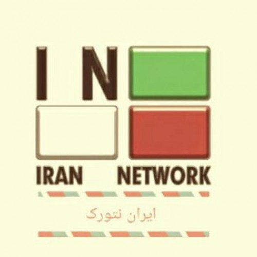 کانال تلگرام ایران نتورک