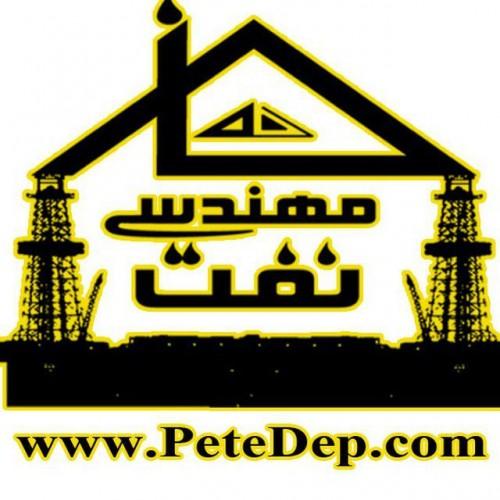 کانال تلگرام خانه مهندسی نفت ایران