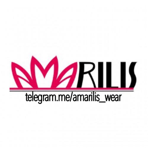 کانال amarilis