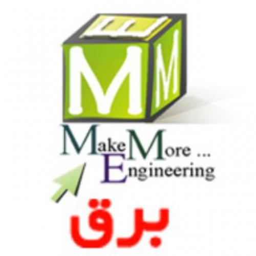 کانال مهندسی برق MEM
