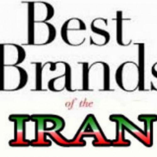 معرفی بهترین برندهای ایرانی