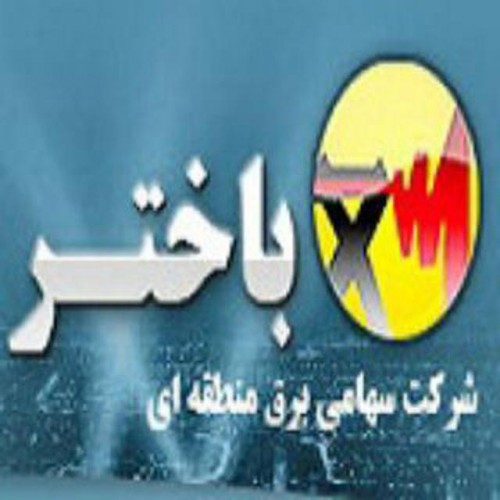 کانال تلگرام بتانیر