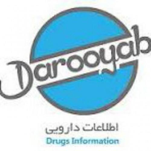 بانک اطلاعات دارویی