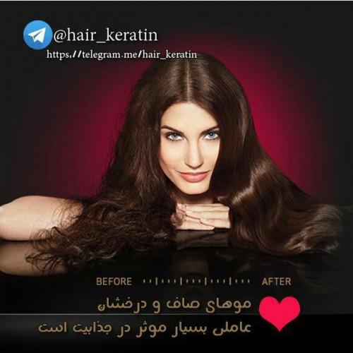 کانال تلگرام موهای صاف و درخشان