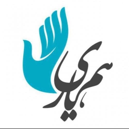 کانال تلگرام شبکه همیاری