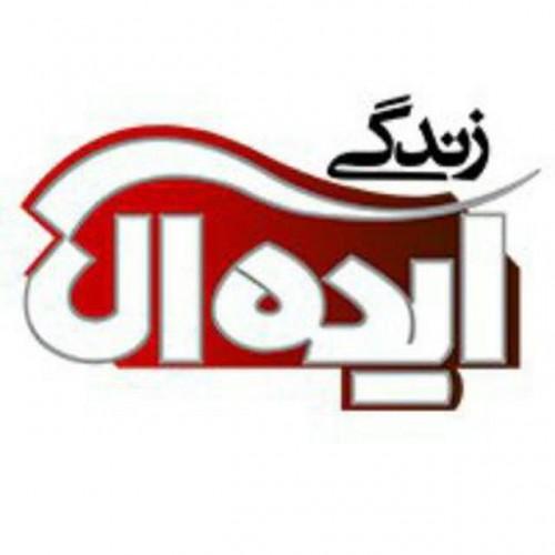 کانال تلگرام مجله ایده آل