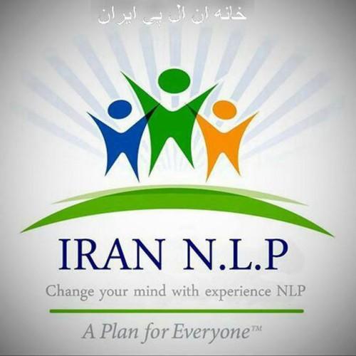 کانال خانه nlp ایران-موفقیت فردی