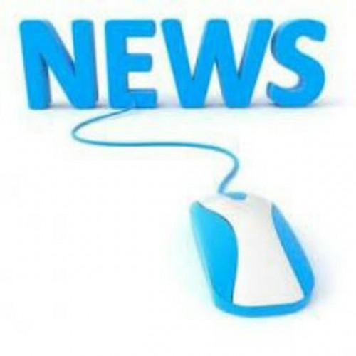 کانال تلگرام خبردون