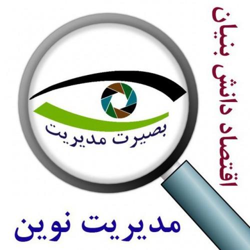 کانال تلگرام مدیریت نوین