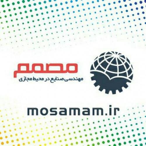 کانال مهندسی صنایع مصمم