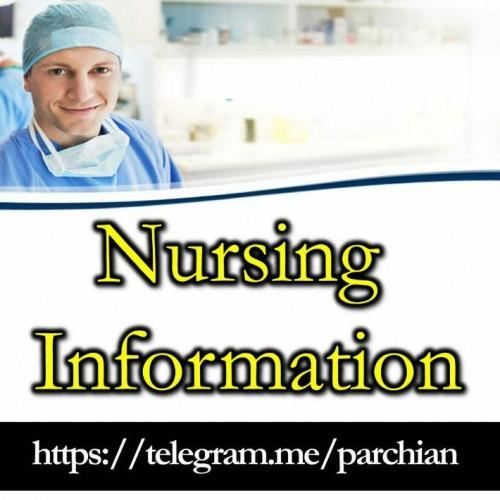 اطلاعات پزشکی و پرستاری