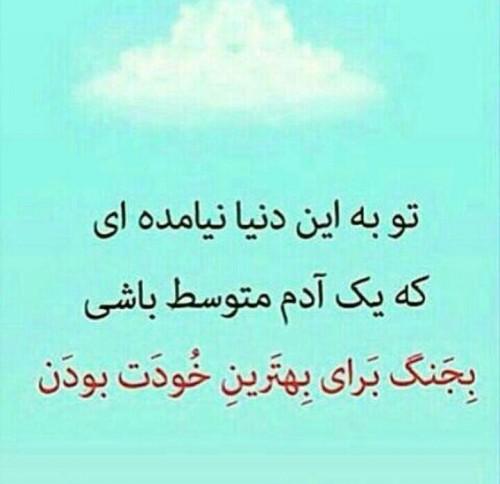 تدریس خصوصی از دبستان تا دانشگاه(اصفهان)