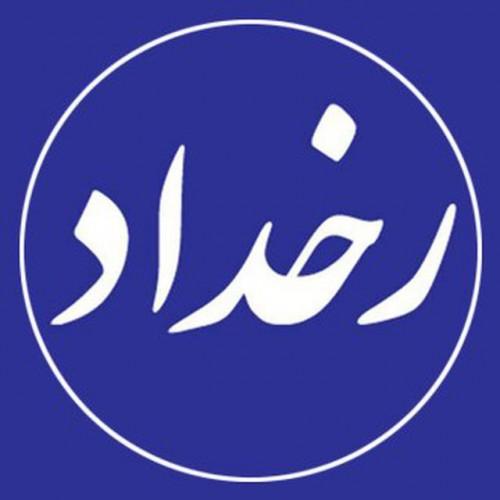 کانال تلگرام رخداد