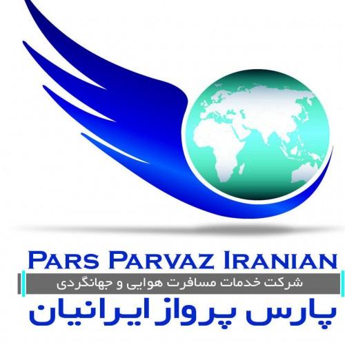 تورهای پارس پرواز ایرانیان